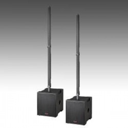 Colonna Speaker TL300S 2280W RMS